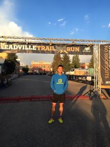 Leadville Start and Finish Copyright: Law ChorKin